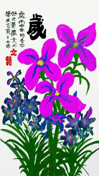 붓꽃 | korea | Digital Drawing | PENUP