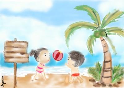 playing at beach | arpu | Digital Drawing | PENUP